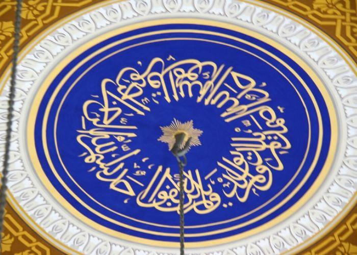 Büyükada Hamidiye Camii Tavan Görünüşü