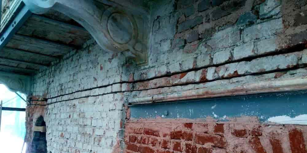Tarihi Eser Binada Güçlendirme